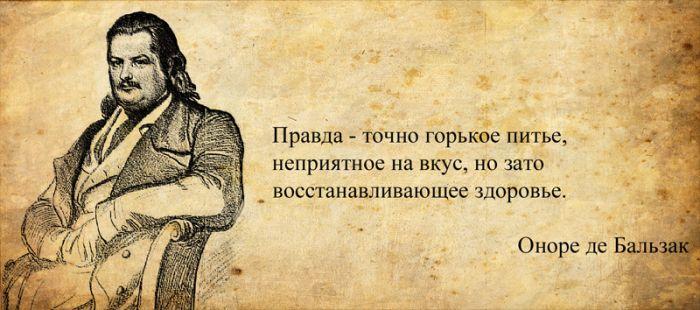 Картины с цитатами